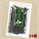 【卸価格】おしゃぶり昆布「浜風」大袋 43gX24袋【中野物産】お徳用袋 チャック付き
