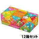 【特価】亀田の柿の種 なないろのたね 175gアソートボックス 色々な柿の種やナッツのアソートBOXギフト 12箱セット【卸価格】