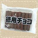 【駄菓子】徳用チョコ 32本入り 1パック リスカ【卸価格】