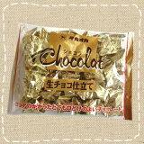 【卸価格】ショコラ 生チョコ仕立て ファミリーパック タカオカ【特価】