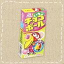 【特価】チョコボールいちご20個入り1BOX森永製菓【卸価格】