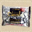【卸価格】ショコラ 生チョコ仕立て ホワイトチョコ ファミリーパック【タカオカ】【特価】