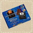 【卸価格】カレ・ド・ショコラ<ベネズエラビター>102g(21枚)×6個入り1BOX【森永製菓】