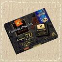 【卸価格】カレ・ド・ショコラ<カカオ70>101g(21枚)×6個入り1BOX【森永製菓】