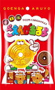 【特価】チロルごえんがあるよ 袋44.8g 5円チョコ 約16個入×12袋【駄菓子】