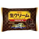 【特価】生クリームチョコ プレミアムビター ファミリーパック【フルタ製菓】