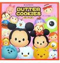 【数量限定品】ブルボン バタークッキー 缶 ディズニーツムツム 60枚入×4缶 缶入りクッキー