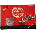 【特価】源氏パイ チョコ包み 18枚 ギフトBOX 三立製菓 限定生産品【代引き不可】バレンタインデーにも