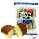 ショッピングケーキ ヨーグルトケーキ 10個×10袋 シアワセドー ケーキ・スイーツ・半生菓子