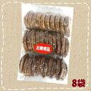 【お徳用】フジタセイカ お徳用 栗せんべい 500g×8袋【卸価格】