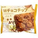 【特価】Wチョコチップクッキー バニラ 185g フルタ製菓【卸価格】
