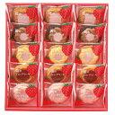 【卸販売】ギフト 中山製菓 苺のロシアケーキ 15個入×30箱