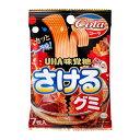 さけるグミ コーラ UHA味覚糖 10個入り6BOX(60個) 卸価格