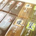 【駄菓子】ひとくちミニ羊羹 金城製菓 30個入り1BOXアソート【特価】