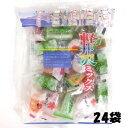 【特価】丸三玉木屋 軽井沢ミックス 260g×24袋 和菓子...