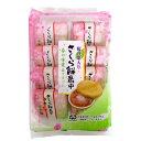 【卸価格】天恵製菓 桜の葉入り さくら餅最中 8個×10袋 期間限定卸特売 「桜の葉入りさくらもなか