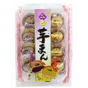 【卸価格】天恵製菓 二色芋まん 8個×10袋 半生菓子いもまんじゅう