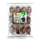 【特価】丸三玉木屋 ほっ栗まんじゅう 12個入×6袋 栗銘菓 個装 和菓子・半生菓子