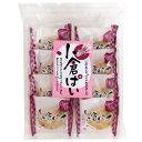【特価】丸三玉木屋 小倉パイ8個×24袋 和菓子・半生菓子