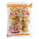 【特価】丸三玉木屋 ケーキandケーキ 個装12個×1袋 半生菓子 焼き菓子