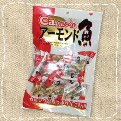 【卸価格】アーモンド魚 小袋16袋入【泉屋製菓】戸内産カタクチイワシとアーモンド アーモンドフィッシュごま入り