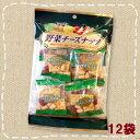 食品 - 【卸価格】野菜チーズナッツ 個装10袋×12袋【泉屋製菓】野菜クラッカー、焼チーズ、アーモンドをミックス
