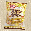 【卸価格】ミニゼリー プチプリンゼリー 金城製菓 一口ゼリープリン味16g×10個【特価】