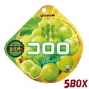 【卸価格】コロロ マスカット 40g×6袋入り5BOX【UHA味覚糖】果実のような新食感グミ