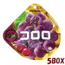 【卸価格】コロロ グレープ 40g×6袋入り5BOX【UHA味覚糖】果実のような新食感グミ