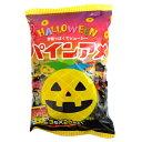 【期間限定】ハロウィン パイン飴 徳用袋 3粒入×250小袋 パイン製菓