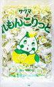 【徳用】1kg入り「れもんこりっと(ピロー)個装タイプ」 サクマ製菓 1キロ【業務用】約260粒前後入 数量限定