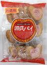 【卸価格】お徳用 源氏パイ 三立製菓 28枚入り【特価】
