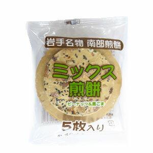 【卸価格】岩手名物 南部せんべい ミックス煎餅 ...の商品画像