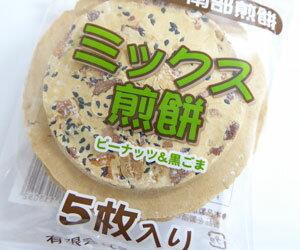 【卸価格】岩手名物 南部せんべい ミックス煎餅...の紹介画像2