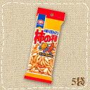 【特価】亀田の柿の種 75g食べきりパック 100円×5袋 亀田製菓【卸価格】