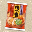 【特価】揚一番 醤油味揚げせん 亀田製菓【卸価格】