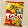 【特価】ばかうけ(青のり) せんべい 2枚×9袋 栗山米菓【卸価格】