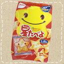 【特価】星たべよ 星のかたちのおせんべい 2枚×11袋 栗山米菓【卸価格】