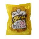 まるせん米菓 半熟カレーせんべい 80g×1袋 しっとりサクサク ぬれ揚げせんべい テレビで紹介され大人気