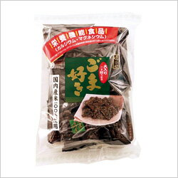 【卸価格】丸彦製菓 匠の心 ごま好き 128g(8パック入) 栄養機能食品【特価】