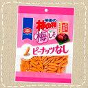 【特価】亀田の柿の種 梅しそ100% 105g【亀田製菓】