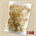 柿の種 ピロ 個装100個入り×10袋【タクマ食品】大量1000個特売