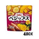 【卸価格】カルビー 新ベジップスさつまいもとかぼちゃ35g×12入り4BOX(48袋)【特価】