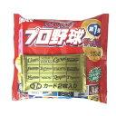 プロ野球チップス2019 第1弾 24個入り×4BOX(96袋)カルビー 2019年3月25日発売予定