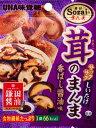 【卸価格】Sozaiのまんま 茸のまんましいたけ 香ばし醤油味 6個入り5BOX【UHA味覚糖】サクサクしいたけスナック