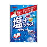 【卸価格】塩プラスタブレット60g 即効塩分チャージ!熱中症対策に!カンロ【特価】