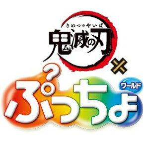 鬼滅の刃 ぷっちょ 鬼消しゴム2個入りX12入り1BOX 味覚糖 7月20日発売予定 代引き不可