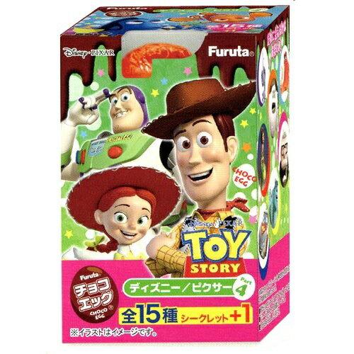 チョコエッグ ディズニー/ピクサー パート4【フルタ】10個入り8BOX(カートン)
