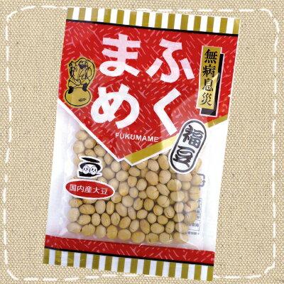 【節分】2月3日節分用 福豆 60g袋タイプ×10袋【卸価格】...:mizota:10001027