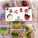 【節分】2月3日節分用 福豆 6gミニパック×500パック入...